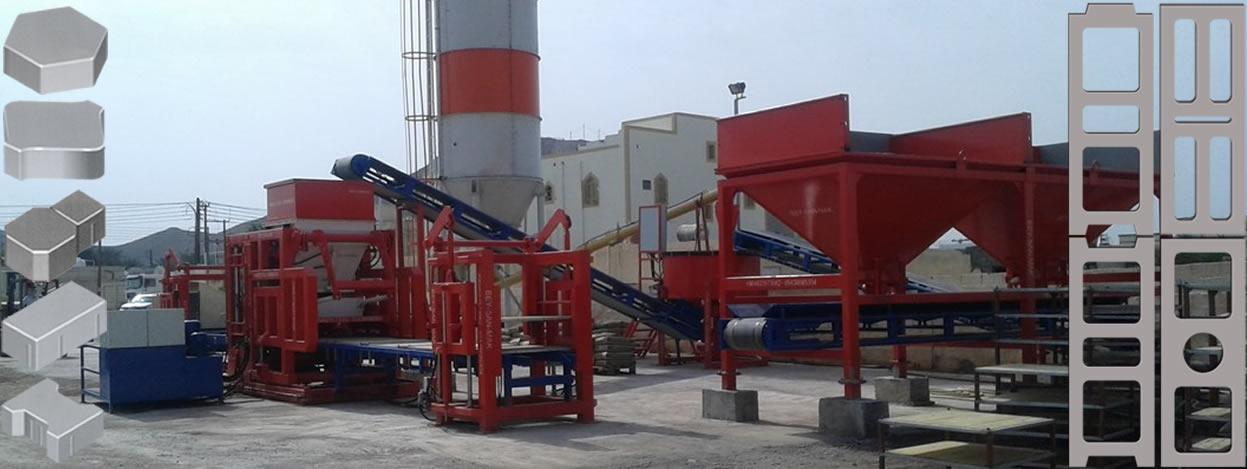machine-de-fabrication-de-parpaing-en-côte-d-ivoire-machine-de-fabrication-pavé-en-yamoussokro-centrales-a-béton-en-abidjan-6ff